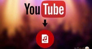 تحميل الصوت من اليوتيوب
