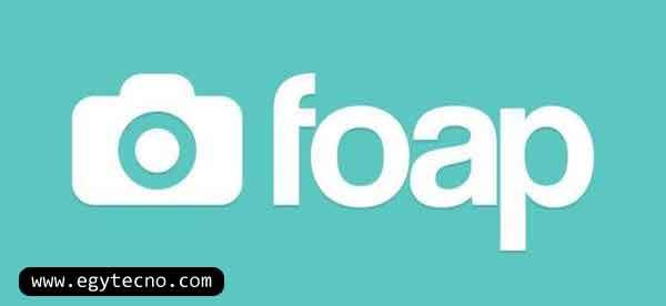 الربح من بيع الصور على الانترنت مع تطبيق Foap  2020