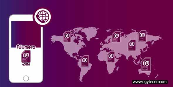عمل واتس برقم امريكي بواسطة تطبيق Numero eSIM :