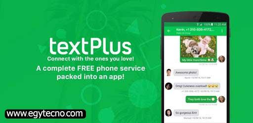 عمل واتس برقم امريكي بواسطة تطبيق textPlus