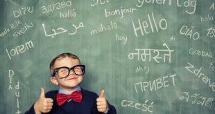 تطيبقات تعلم اللغات عن بعد، برنامج تعليم جميع لغات العاالم مجانا