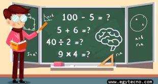افضل لعبة تعليم الرياضيات للاطفال 2020