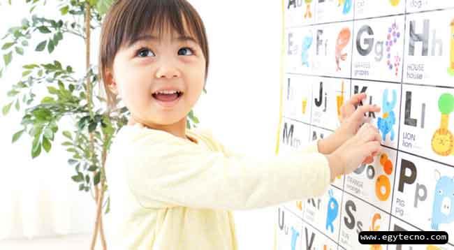 تعليم اللغة الانجليزية للأطفال اون لاين 2020