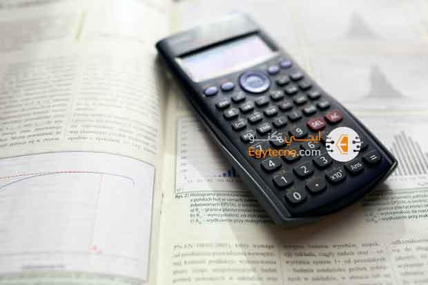 أفضل برنامج حل مسائل الرياضيات، برامج لحل المسائل الرياضية 2020