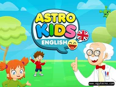 Astrokids تعليم الانجليزي للاطفال