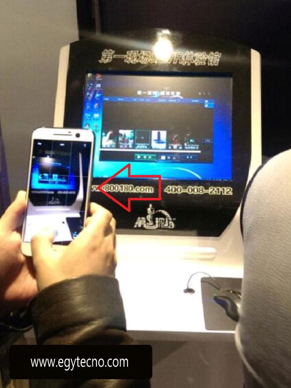 صور مسربة لجهاز HTC 10 بلونه الابيض