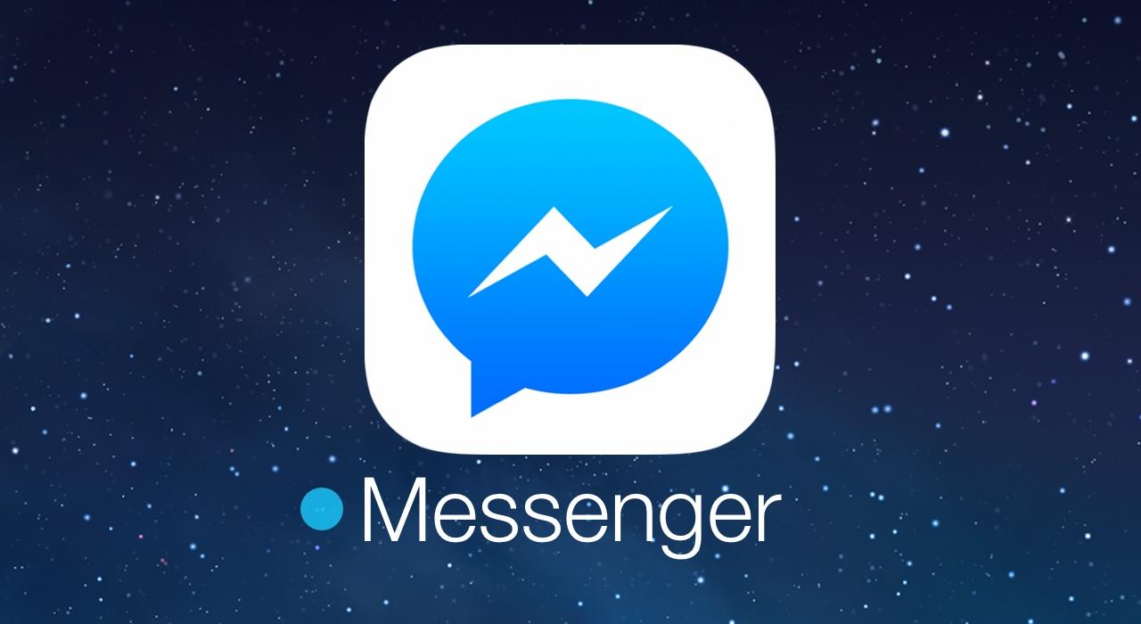 حظر مكالمات الفيسبوك ماسنجر في المملكة العربية السعودية