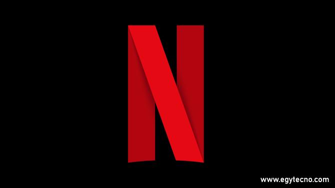 منصة نتفليكس Netflix | التسجيل في نتفليكس مجانا | نتفليكس 2020