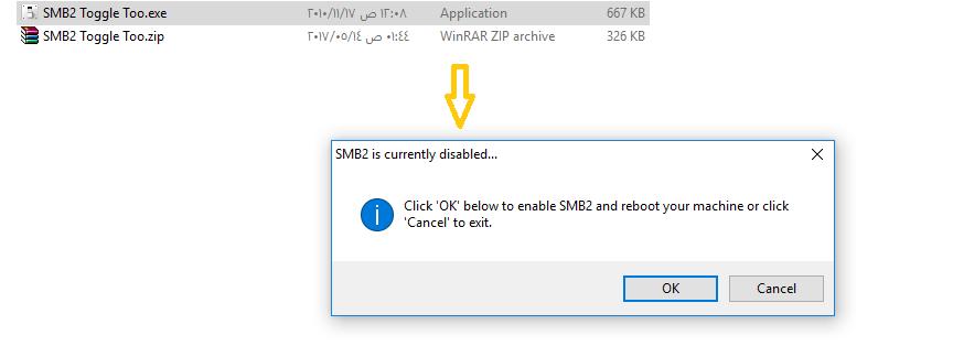 SMB2 Toggle Tool