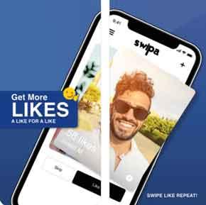 زيادة لايكات فيس بوك، برنامج زيادة لايكات الفيس بوك 2020