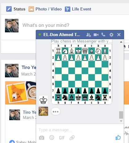 الشطرنج_فيسبوك