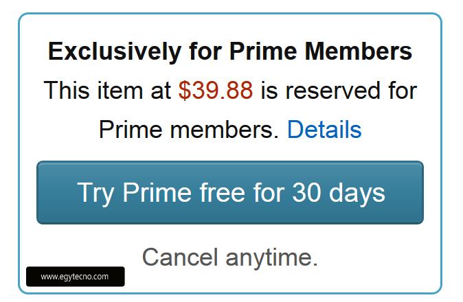 شركة امازون تتيح امكانية شراء الالعاب والافلام للمستخدمين المميزين فقط