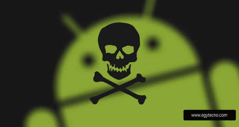 اكثر من 2 مليون جهاز اصيب بفيروسات وملفات خبيثة من متجر Google Play في عام 2015