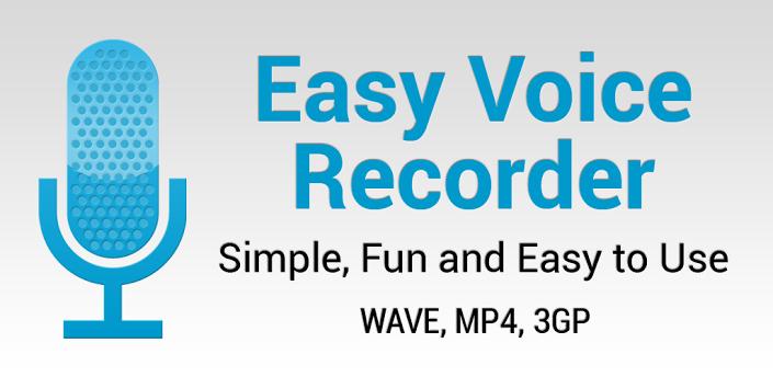 تطبيق Easy Voice Recorder لتسجيل الأصوات على هواتف الاندرويد