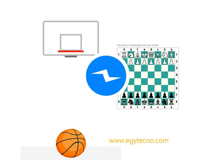 games_messenger