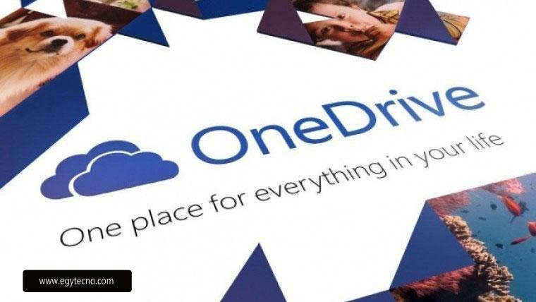 مايكروسوفت تقلل مساحة التخزين المجانية لمستخدمين OneDrive الي 5 جيجا