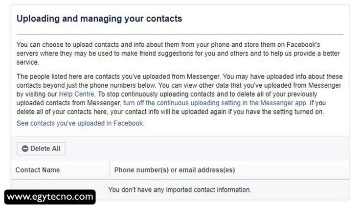 استرجاع الارقام المحذوفه واستعادة جهات الاتصال من الهاتف من خلال الفيسبوك 2020