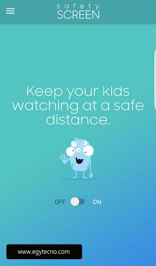 تطبيق Safety Screen لحماية عيون أطفالكم