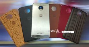 هاتف Moto Z من Lenovo ، معلومات وصور مسربة