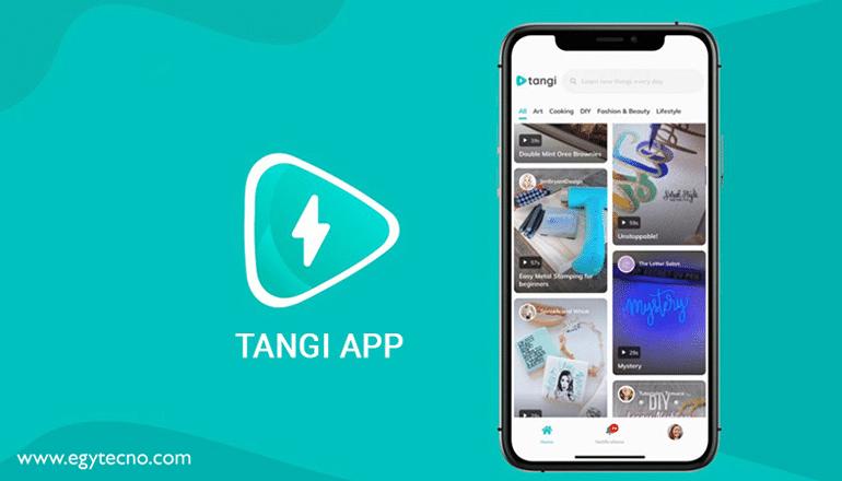Tangi لإنشاء الفيديوهات - تطبيق مثل TikTok