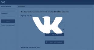 اختراق ملايين الحسابات علي موقع التواصل الاجتماعي VK.com