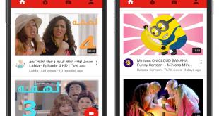 تصميم يوتيوب الجديد في هواتف الاندرويد والايفون